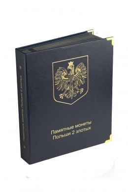Интернет магазин монет в новосибирске гривны украины каталог